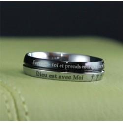 خاتم ستانلس اسود وفضي -  يشوع 1:9 فرنسي  حجم 8